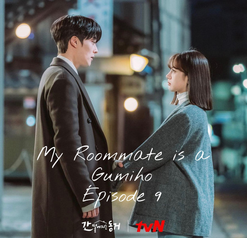 My Roommate is a Gumiho EP09