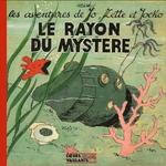 La version initiale Coeurs Vaillants dans un album 30x30cm comme imaginé par Hergé...