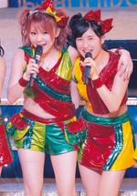Reina Tanaka 田中れいな Masaki Sato 佐藤優樹 Hello!Project 15 Shuunen Kinen Live 2013 Fuyu ~Viva!~ & ~Bravo!~ Hello! Project 誕生15周年記念ライブ2013冬 ~ビバ!~&~ブラボー!~