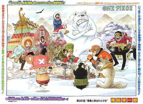 One Piece Saison 3 :