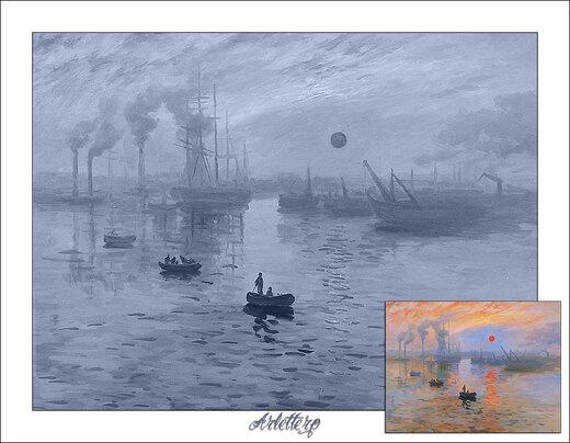 Paysages 4