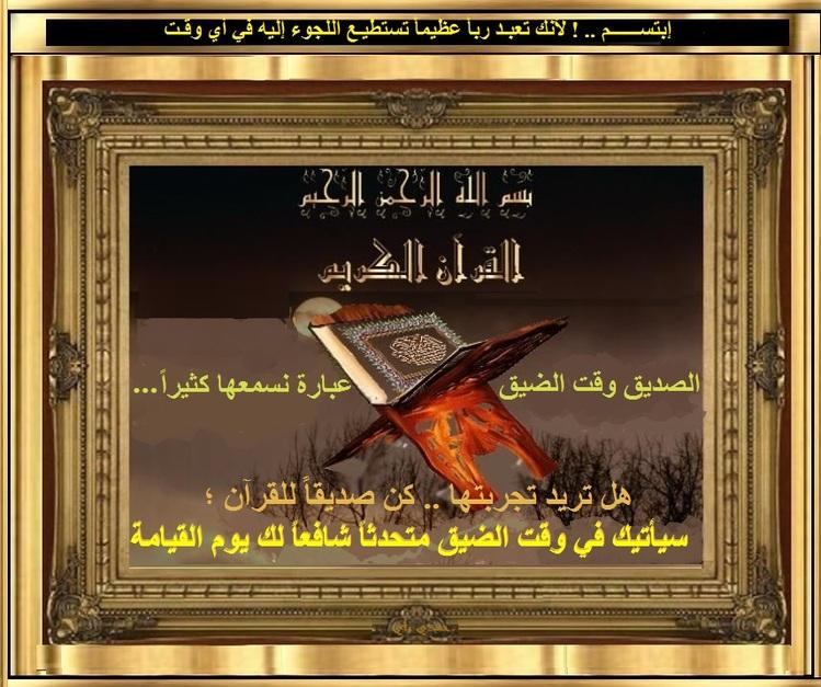 sagesse des arabes