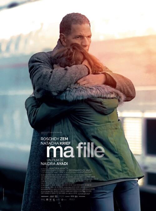 MA FILLE : découvrez la bande-annonce du premier film de Naidra Ayadi - Le 12 septembre 2018 au cinéma