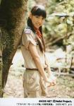 Haruna Iikubo 飯窪春菜 Alo! Hello 6 Morning Musume アロハロ!6 モーニング娘。