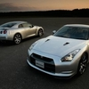 Superbe Nissan GT