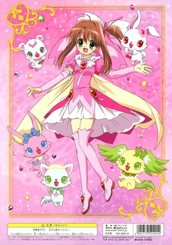 Qui est tu comme fille dans jewelpet twinkle ?