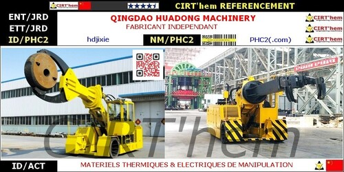 QINGDAO HUADONG MACHINERY