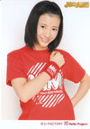 Erina Ikuta 生田衣梨奈 Hello! Project 2012 WINTER Hello☆Pro Tengoku ~Rock-chan~ & ~Funky-chan~:
