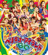 Berryz Koubou & °C-ute Collaboration Concert Tour 2011 Autumn ~BeriKyuu Island~