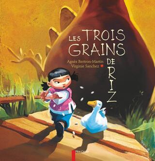 les trois grains de riz
