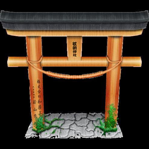 Accessoire ( asiatique ) 1