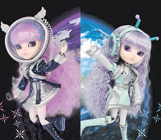 Avril: Pullip Cosmic Jupi et Cosmic Mercu