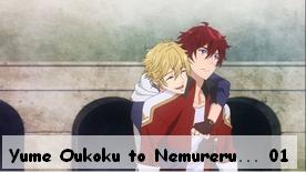 Yume Oukoku to Nemureru 100-nin no Ouji-sama 01 New!