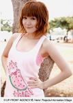 Aika Mitsui 光井愛佳 Alo! Hello 5 Morning Musume アロハロ!5 モーニング娘。