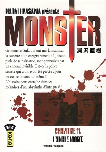 monster tome 11