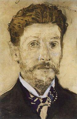 Autoportraits à l'aquarelle