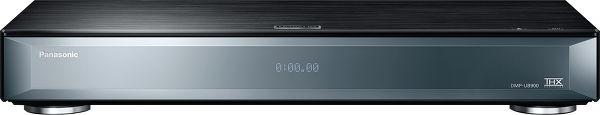 [VDS] Panasonic DMP-UB900