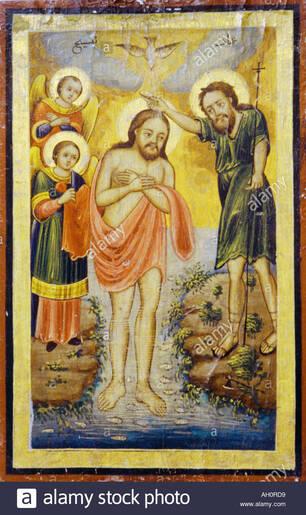 Liban Icône russe Baptême de Jésus Saint Jean Baptiste Photo Stock - Alamy
