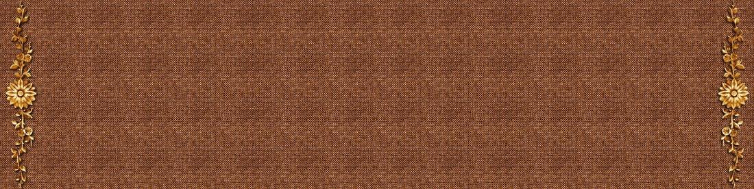 Fonds marron, texture canevas bordure déco