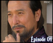 King's Daughter, Soo Baek Hyang épisode 4