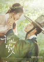 Drama coréen licencié