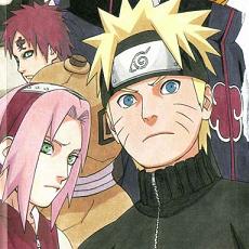 Le Visuel du tome 61 de Naruto enfin disponible