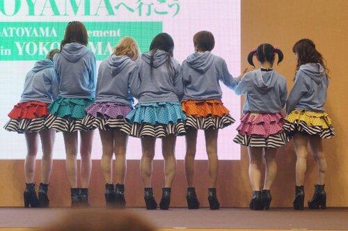 Photos du Satoyama Movement