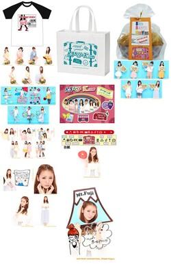 Berryz Kobo Fanclub Bus Tour ~Toraberryz.com~