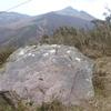 Rocher Frontière d'Erenzazouco-azpico-arria ou Armalo, où était gravée une croix frontière