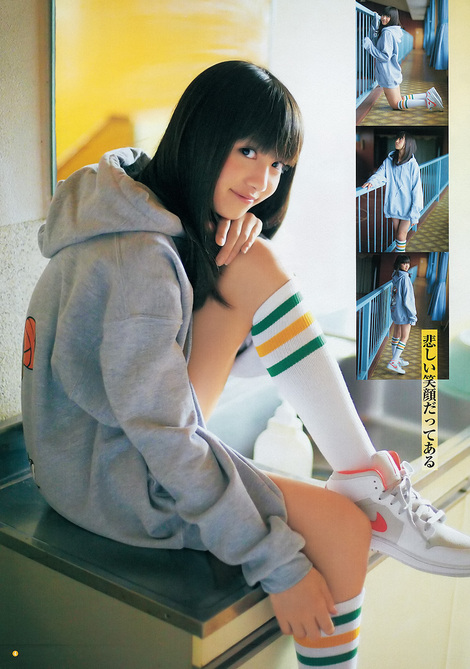 Session idol ( soft ) : ( [Young Jump] - 2013 / N°2 )