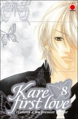 Kare First Love - tome 8 (2006)
