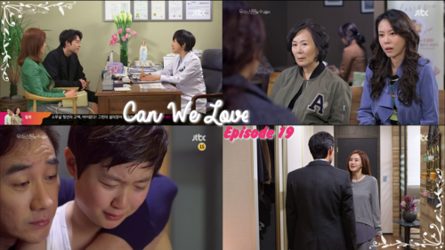 Can We Love - Episode 19 -