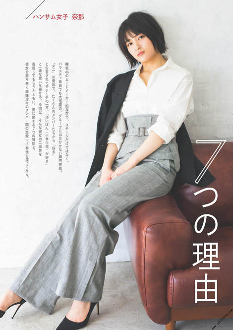 Magazine : ( [Flash Special Gravure Best] - Early Spring |05/04/2018| )