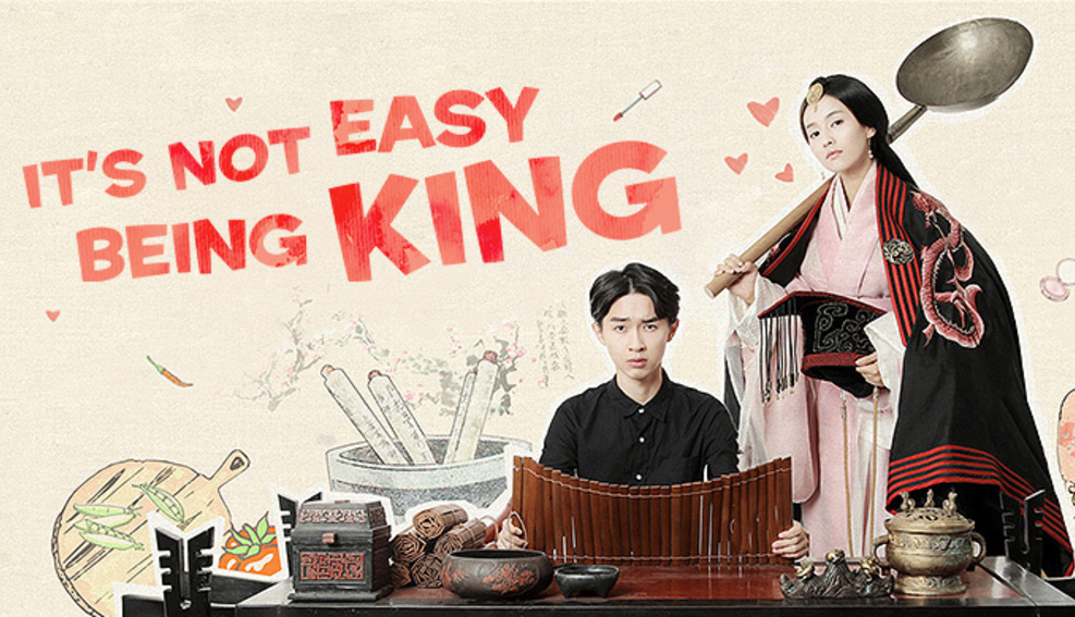 king is not easy