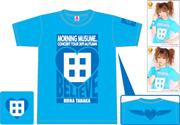 Goodies Ai Believe Reina Tanaka 2011