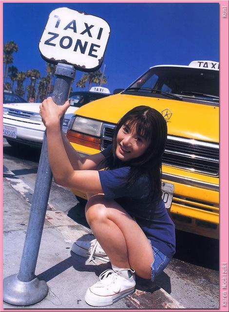 Model Collection : ( [KUNI Scan] -  vol.1  Karen Mochizuki/望月カレン )