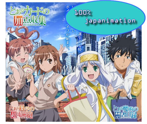 To aru majutsu no Index [25/25]