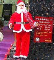 Chine 2015-Noel et nouvel an