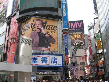 Publicités