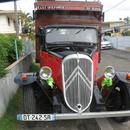 Le bus de Ti Paul (Anse des Trois-Rivières) - 1 - Photo : Bobnad