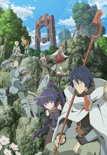 مترجم Log Horizon انمي