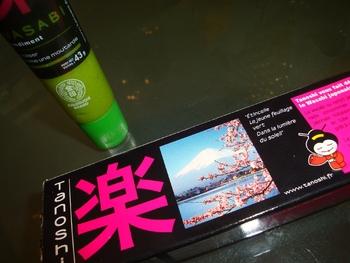 Nihon piquant