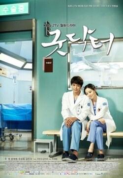 Top five dramas addict # Mes dramas médicaux préférés
