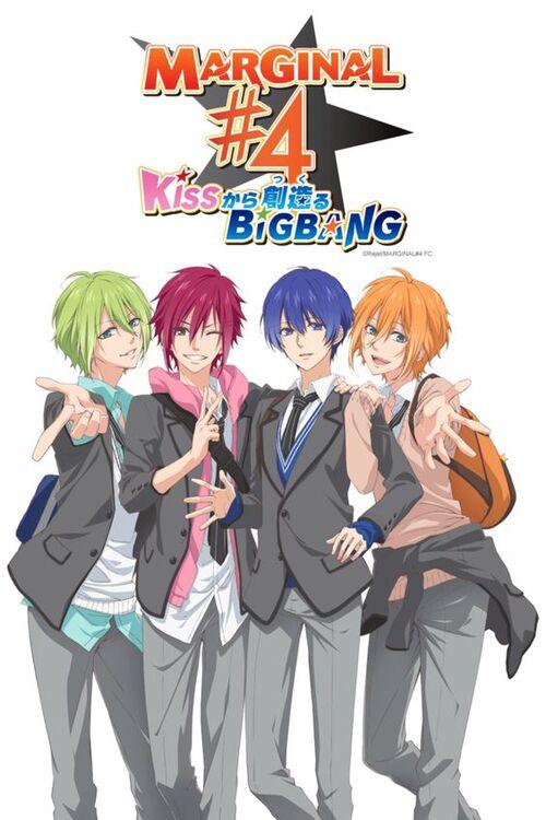 Marginal#4 Kiss Kara Tsukuru Big Bang
