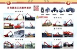 TECHNICAL LINE -PDF-: HENAN YONGGONG ENGINEERING MACHINERY.