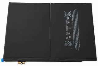 A1547 Batterij