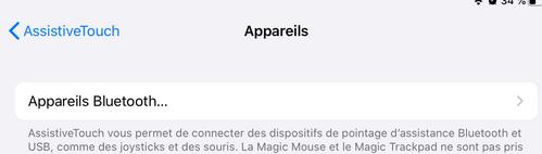 Contrôler son iPhone ou iPad avec une souris sous IOS 13