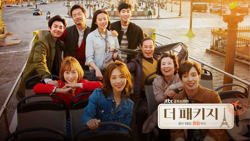 The Package 01 Vostfr