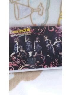 Saki Serend 17/12/2010 2