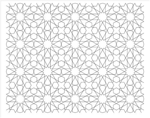 Découverte des Arts de L'Islam par Dominique Létourneau